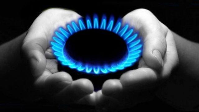 Стоимость газа