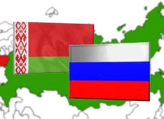 Россия-Беларусь
