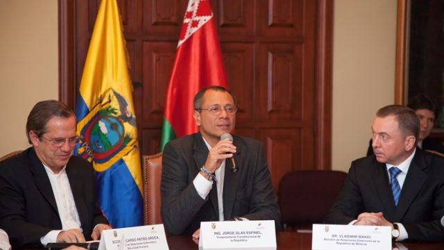 Беларусь-Эквадор