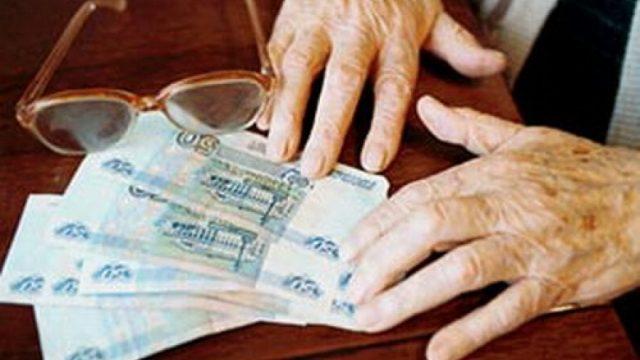 Порог стажа для назначения пенсии больше не вырастет