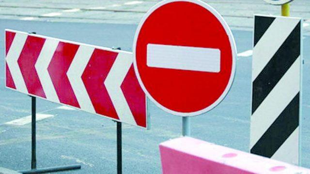 Ограничения для транспорта