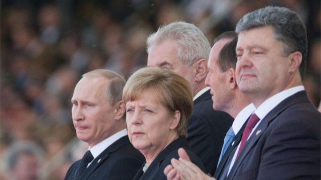 Президенты в Минске