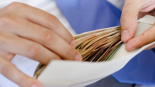 В Беларуссии минимальная заработная плата заавгуст индексируется на5,4%