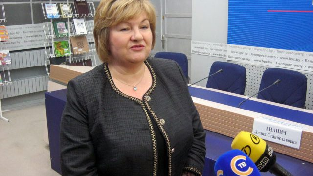 лилия ананич