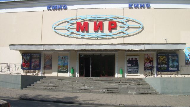 кинотеатр Мир в Витебске
