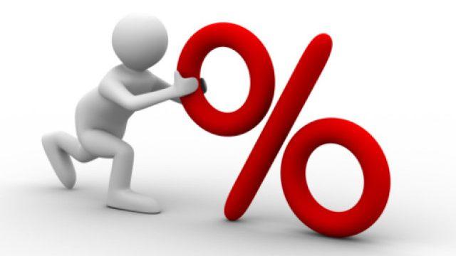 снижены ставки по кредитам