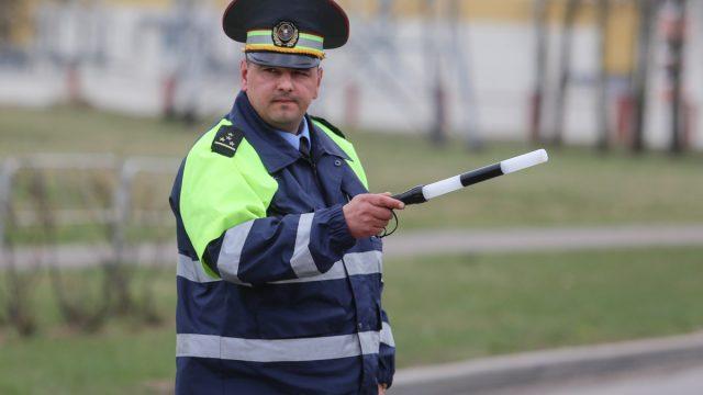 ГАИ Минска