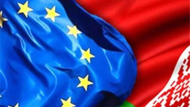ЕС и Беларусь