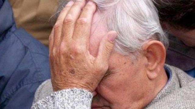 избиение пенсионера