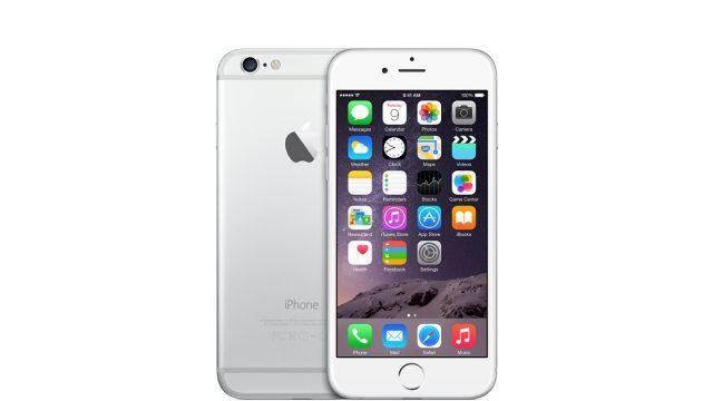 Мошенник из Ветки продал несуществующие iPhone за 17000$