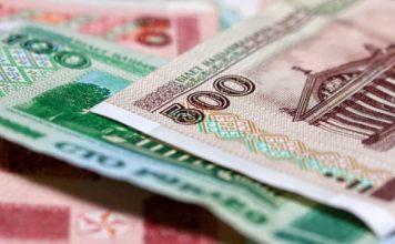 Белорусский рубль незначительно укрепился