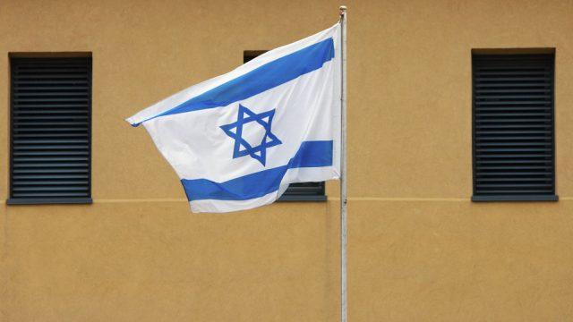 Визы с Израилем