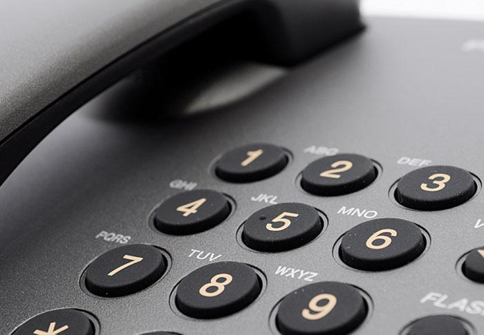 Плата за телефон