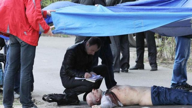 убили журналиста Олега Бузину