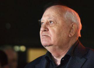 Авария с Горбачевым