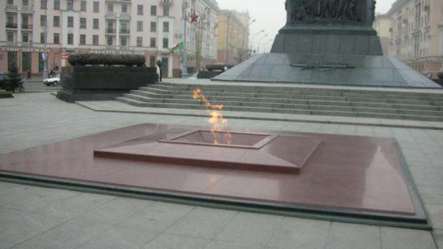 Вечный огонь в Минске