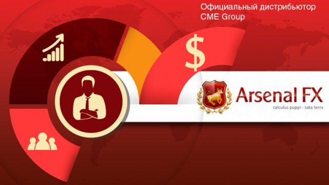 Arsenal-FX