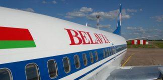 """Теперь на сайте """"Белавиа"""" можно приобрести билеты по новым направлениям"""