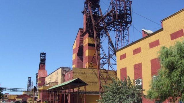 Инцидент на шахте