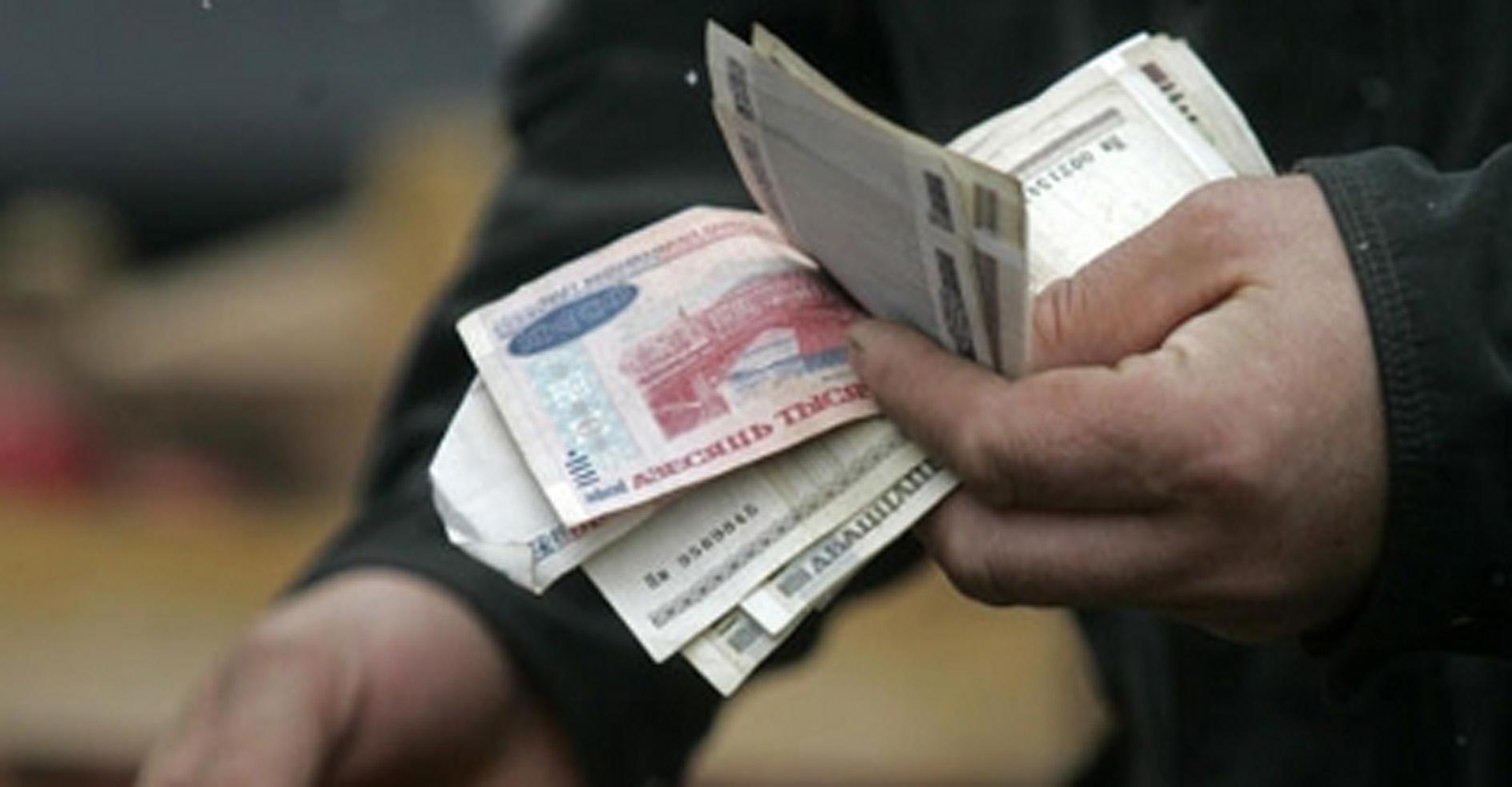 Пенсионеры пмр будут получать российскую пенсию