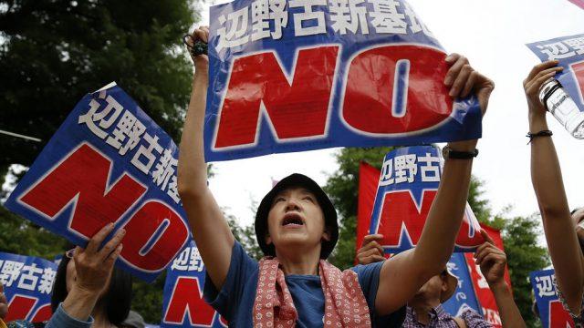 протест в Японии