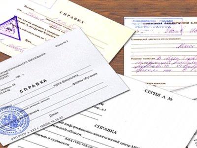 В Гродно заведующая медосмотрами продавала фиктивные справки