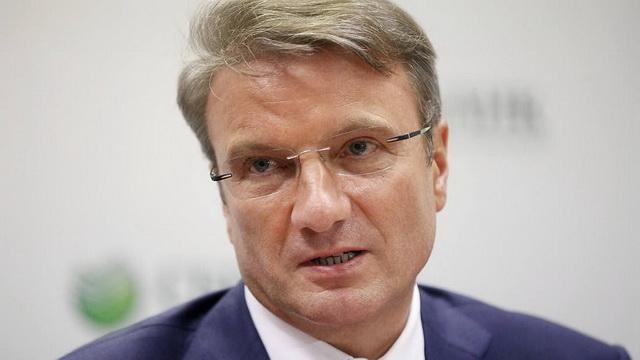 Сбербанк России намерен помогать в развитии экономики Беларуси