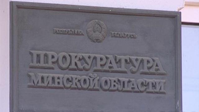 Комиссии по противодействию коррупции работают недостаточно эффективно - Прокуратура