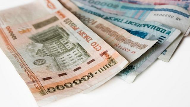 МНС принудил пенсионерку выплатить налог за покупку двух квартир