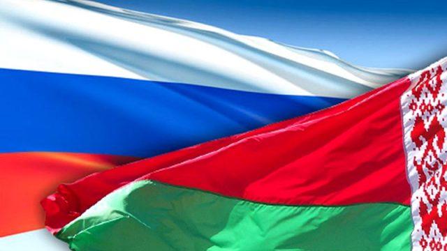 российский и белорусский флаг