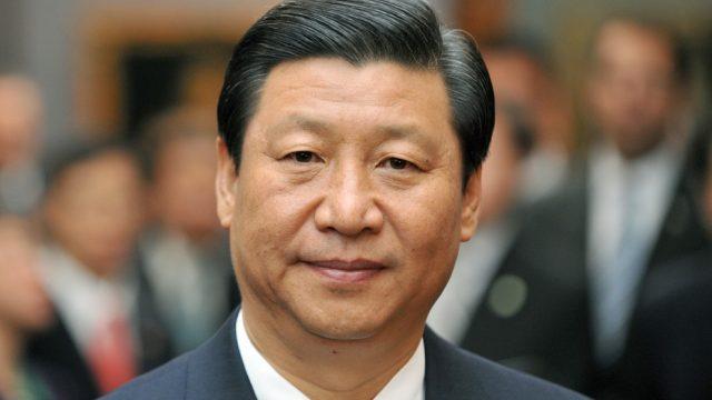 Си Цзиньпина