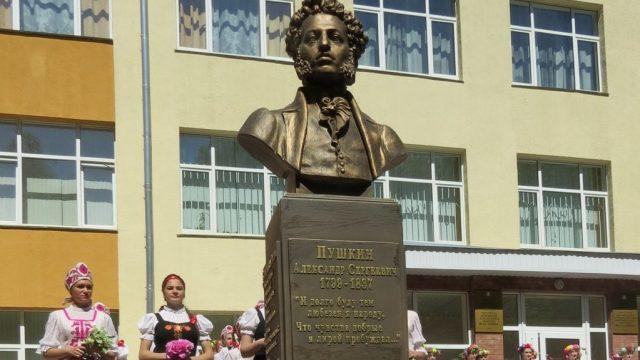 бюст Пушкину в Могилёве