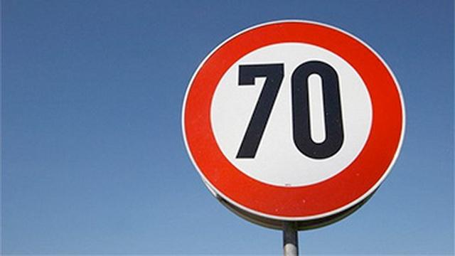 На проспекте Дзержинского в Минске на 10 км/ч увеличена максимальная допустимая скорость