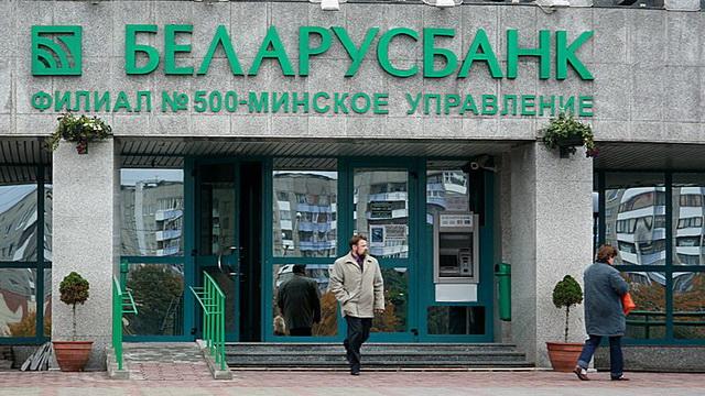 Беларусбанк согласовал перевод валютных кредитов в рублёвые