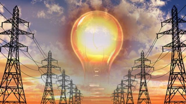 Минэкономики сформировало цену на электроэнергию