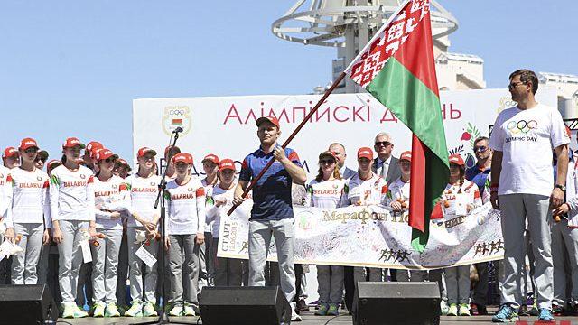 Белорусские спортсмены отправились на I Европейские игры