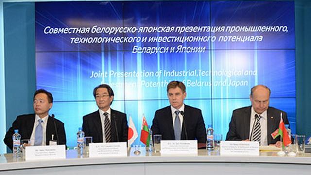 В июле Беларусь посетят японские бизнесмены