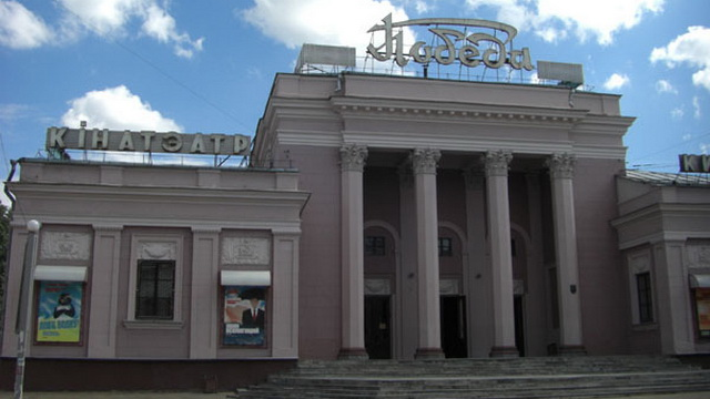 """Минский кинотеатр """"Победа"""" не будет работать до октября"""