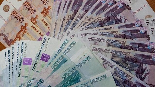 У валютчицы в Свислочском районе конфисковали 610 тыс. российских рублей
