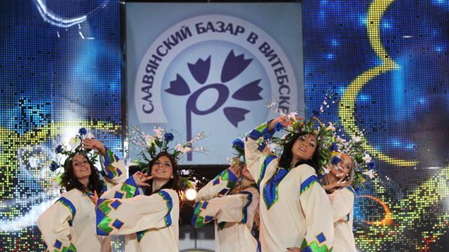 """Бюджет """"Славянского базара"""" 2015 - 3,6 млн. долларов"""