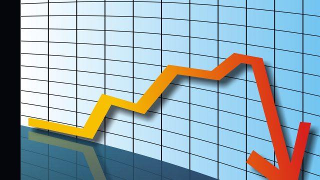 Уменьшение ВВП