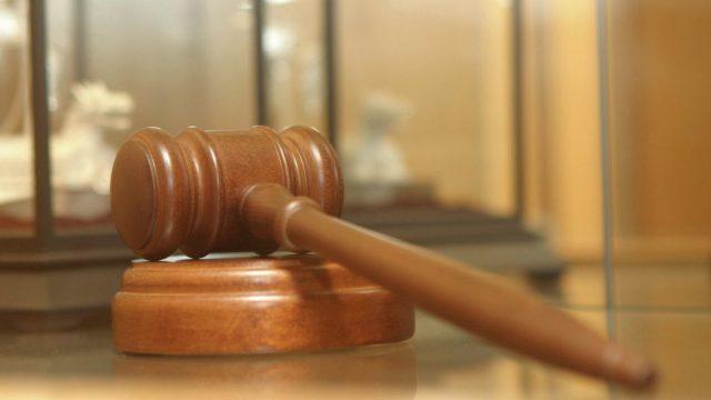 Заявление Верховного суда