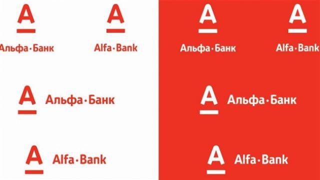 Кредитки Альфа-Банка