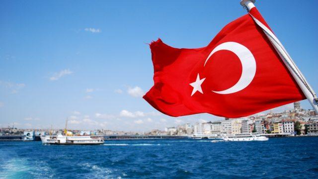 Посещение Турции