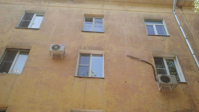Выпасть с окна