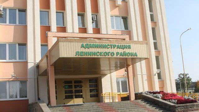 Бухгалтер администрации Ленинского района Минска за 9 лет незаконно присвоила 340 млн. рублей