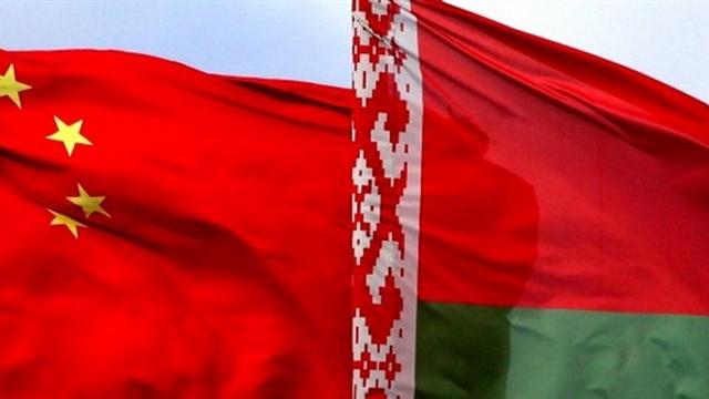 Беларусь и Китай обсудили взаимное упрощение выдачи виз