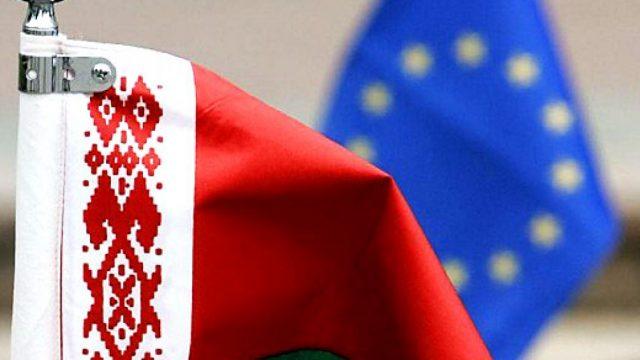 Следующий раунд диалога Беларуси и ЕС по правам человека может состояться в 2016 году