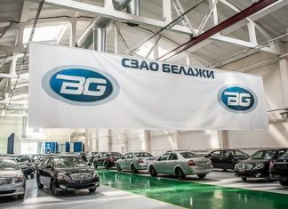 """Белорусский банк выделил """"БелДжи"""" кредит в 158,7 млн долларов"""
