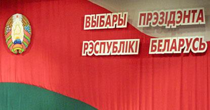 """В интернете начал работу ресурс """"Выборы-2015"""""""
